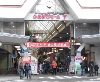 にいがた 冬 食の陣 当日座 古町会場