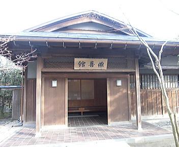Phot燕喜館