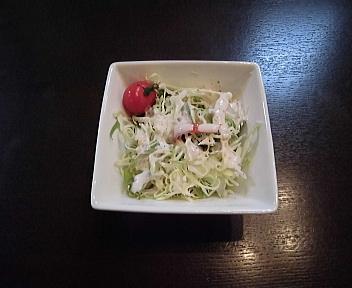 西宮家 若鶏のお狩場焼 サラダ