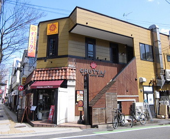 CHUTTA!新潟駅南店