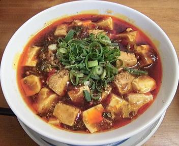 海老寿DELUX 麻婆麺