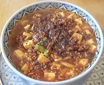 かなみ屋 四川麻婆麺