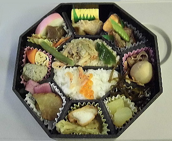 東日本うまいもん弁当