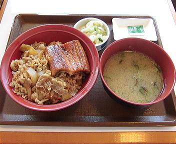 すき家新潟東店 うな牛しじみ汁おしんこセット