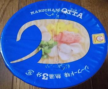 MARUCHAN QTTA SEAFOODラーメン