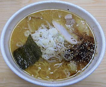 幸村 味噌