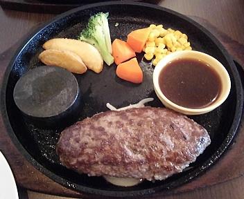 ばるむ食堂 国産牛ハンバーグステーキ(Bランチ)