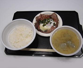 BSNニイガタぞっこんフェスタ 新之助+蒲原牛ローストビーフ丼+ニギスのつみれ汁