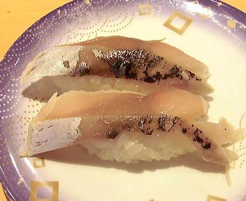 ことぶき寿司内野店⑨