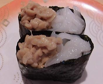 ことぶき寿司内野店④