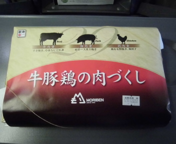 牛豚鶏の肉づくし パッケージ title=