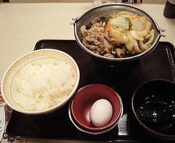 すき家潮見店 牛すき鍋定食(ご飯大盛り)