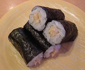 かっぱ寿司逢谷内店