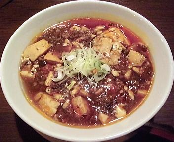 光輝 四川麻婆湯麺