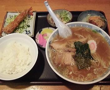 一平 ラーメン定食