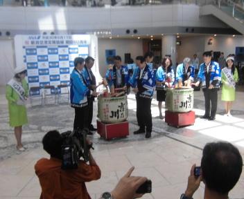 ANA 祝 新潟空港定期路線 開設60周年