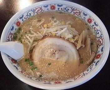 麺屋神楽 味噌ラーメン