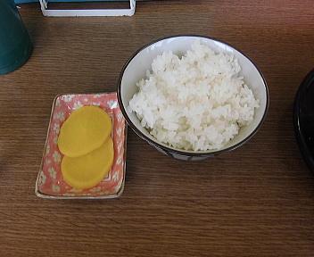 味の横綱 黄金の稲穂