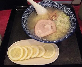 おばちゃんラーメン 塩レモンラーメン(前)