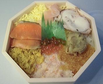 海鮮七福弁当