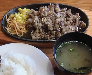 Bistro Kitchen V 松阪鉄板焼(Vソース)