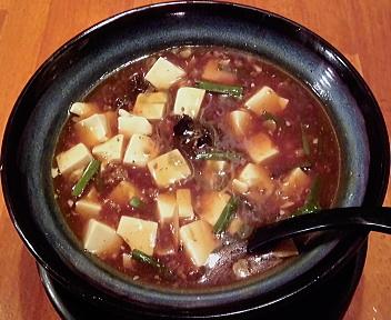 広東ヌードルアピタ新潟西店 P県麻辣麻婆麺