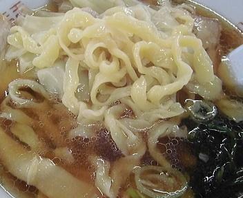 古川農園 ワンタンメン(手打ち)麺アップ