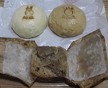 せいろ亭 みそ豚まん+鶏しょうゆまん+ちまき(秋田牛すきやき)