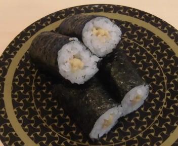 はま寿司新潟宝町店 ②