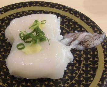 はま寿司新潟宝町店 ⑤