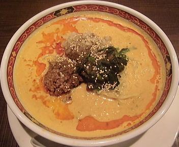 かなみ屋女池上山店 四川担々麺(味噌ベース)