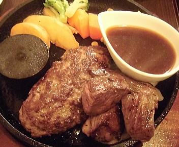 ばるむ食堂 国産牛ハンバーグとカットステーキ