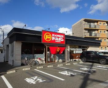 ドカメン(新潟)