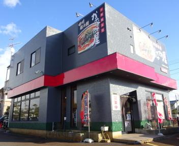 かなみ屋 松崎店