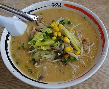 Aji-Q角館店 肉野菜ラーメン(味噌)
