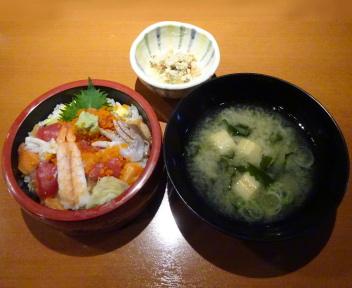 魚がし 日替り丼ランチ