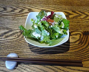 香町 Wランチ サラダ