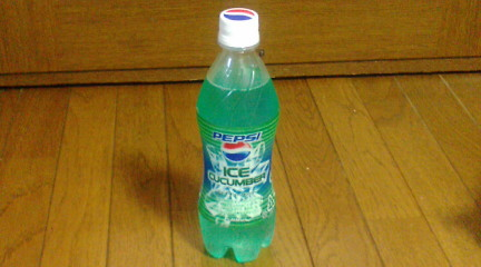 Pepsi_icecucumber