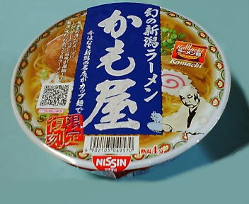 かも屋 カップ麺
