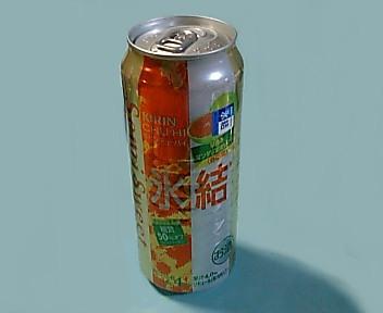 キリン氷結果汁 マンダリンオレンジ(春限定)