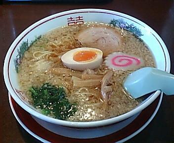 むげん むげんラーメン(細麺)