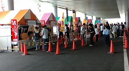 新潟ラーメン博 店舗②