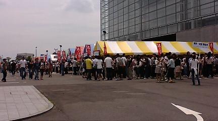新潟ラーメン博 2日目 店舗①