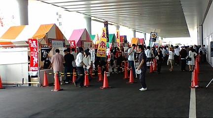 新潟ラーメン博 2日目 店舗②