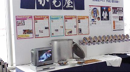 新潟ラーメン博 かも屋カップ麺