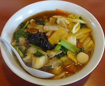 福麺 広東麺
