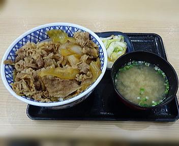 吉野家新潟海老ヶ瀬IC店 牛丼(超特盛)+みそ汁とお新香
