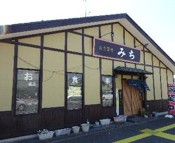 Photo_802
