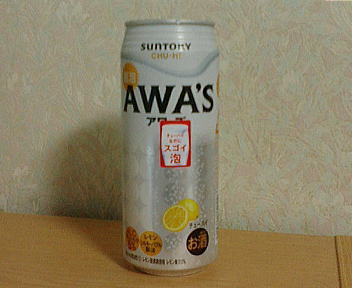 SUNTORY AWA'S