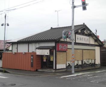 麺屋 だしだ: 新潟ラーメン日記